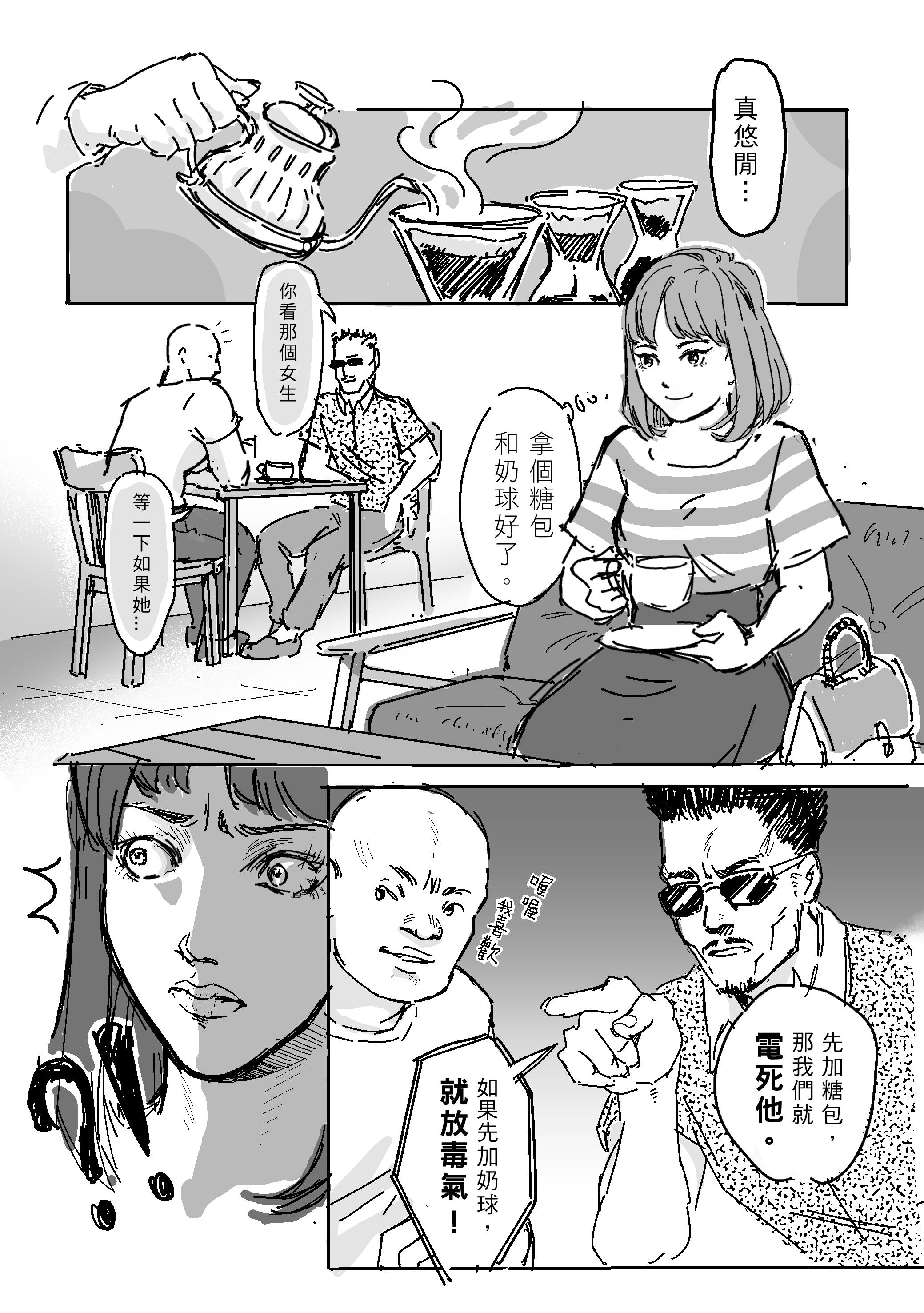 分鏡接力_last_imo_01